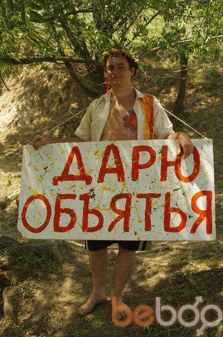 Фото мужчины qwerty123, Актобе, Казахстан, 34
