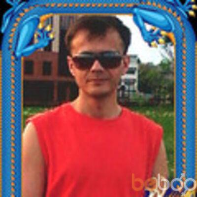 Фото мужчины Sancho, Луганск, Украина, 41