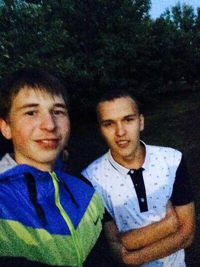 Фото мужчины Данис, Самара, Россия, 19