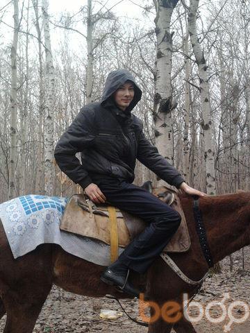 Фото мужчины Dimon, Хабаровск, Россия, 29