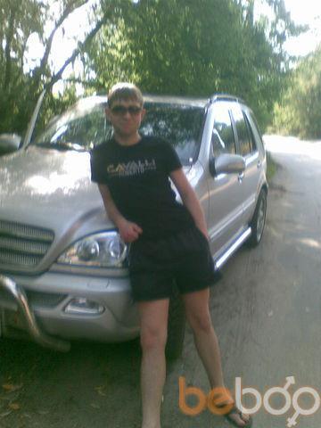 Фото мужчины pavlik1525, Нижний Новгород, Россия, 34