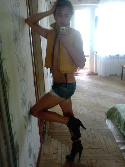 Фото мужчины Дима, Запорожье, Украина, 23