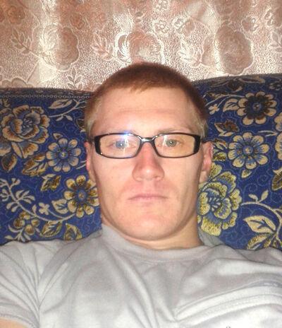 Фото мужчины Дима, Костанай, Казахстан, 25