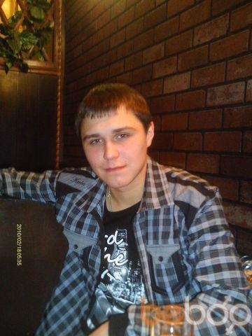 Фото мужчины Ваня, Кострома, Россия, 26