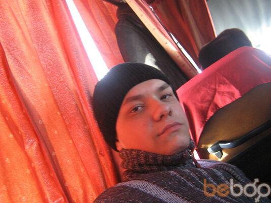 Фото мужчины Morres, Абай, Казахстан, 27