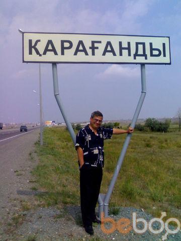 Фото мужчины kimson, Караганда, Казахстан, 44
