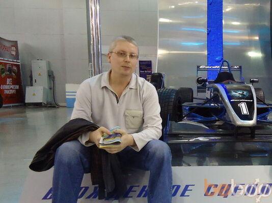 Фото мужчины bob15, Екатеринбург, Россия, 38