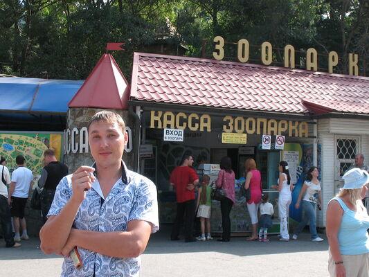 Фото мужчины Petr, Мироновка, Украина, 30