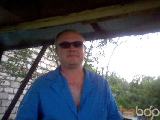 Фото мужчины алекс, Уфа, Россия, 45