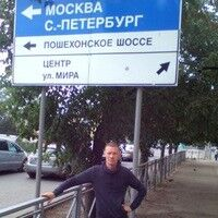 Фото мужчины Максим, Йошкар-Ола, Россия, 32