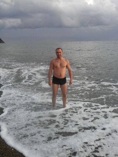 Фото мужчины Александр, Красногорск, Россия, 40