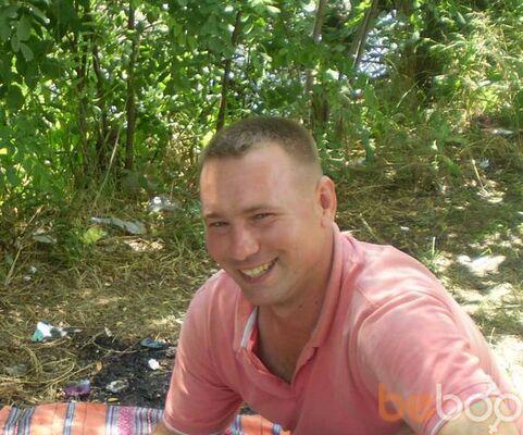 Фото мужчины Slava, Днепропетровск, Украина, 41