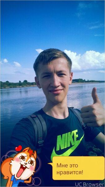 Фото мужчины Магамед, Киров, Россия, 20
