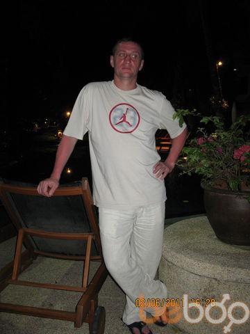 Фото мужчины zlotni, Кишинев, Молдова, 43
