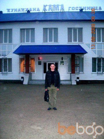 Фото мужчины trafik81, Екатеринбург, Россия, 36