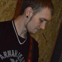 Фото мужчины Сергей, Мариуполь, Украина, 26