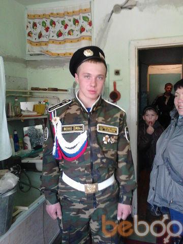 Фото мужчины roony, Кемерово, Россия, 27