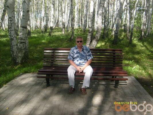 Фото мужчины blondin71, Магнитогорск, Россия, 46