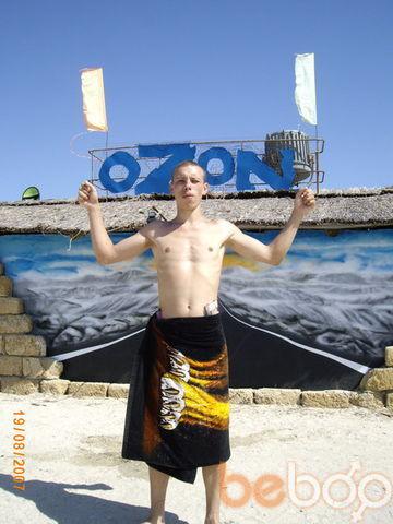 Фото мужчины Zwerlucky, Киев, Украина, 33