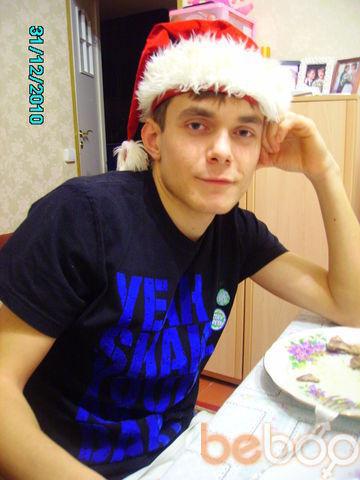 Фото мужчины ramoses, Самара, Россия, 37