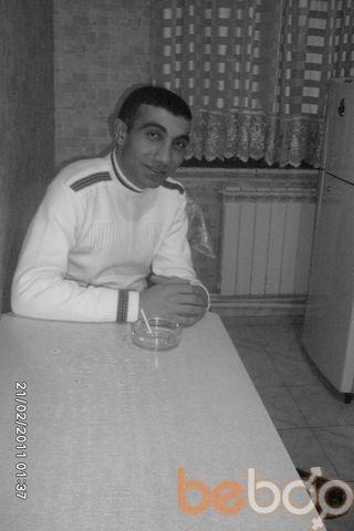 Фото мужчины GEGE, Ереван, Армения, 30