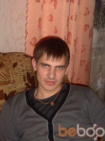 Фото мужчины sэmi, Йошкар-Ола, Россия, 29