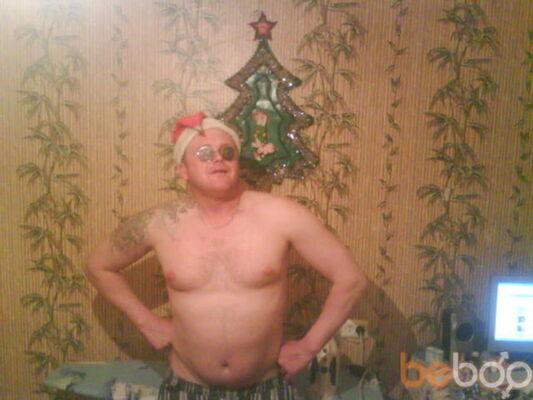 Фото мужчины павел, Новороссийск, Россия, 40
