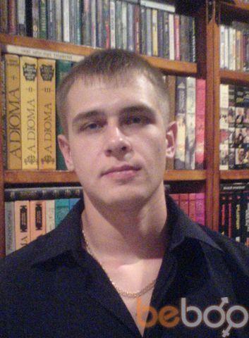 Фото мужчины arhangel, Иркутск, Россия, 31