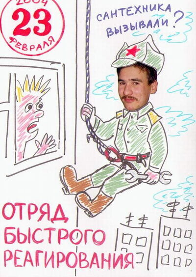 Фото мужчины Абросим, Салехард, Россия, 43