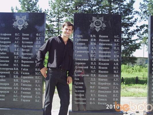 Фото мужчины dimas, Вяземский, Россия, 37