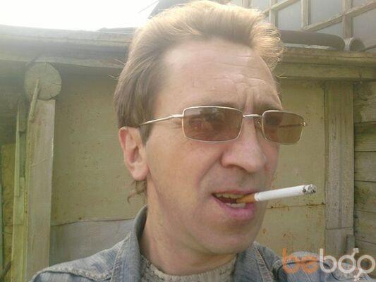 Фото мужчины viktor, Златоуст, Россия, 48