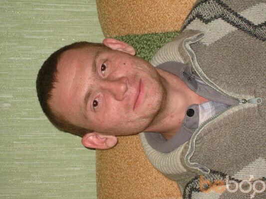 Фото мужчины MVG2010, Луганск, Украина, 36