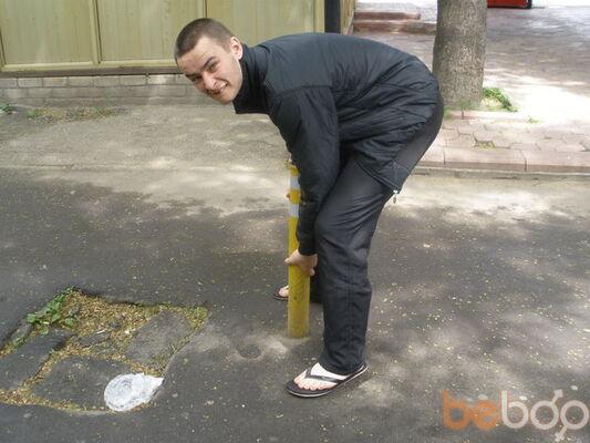 Фото мужчины Арти, Кировоград, Украина, 26