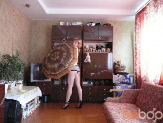 Константиновске в для ростовской области знакомство секса