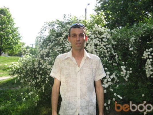 Фото мужчины oboldeny, Кировоград, Украина, 42