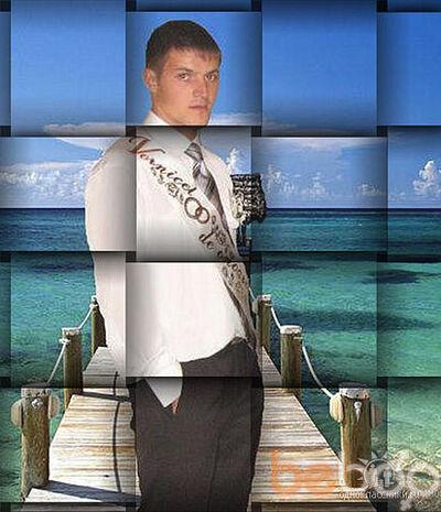 Фото мужчины imperial, Кишинев, Молдова, 29