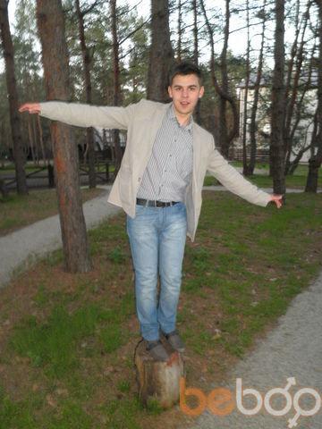 Фото мужчины Макс, Днепропетровск, Украина, 28