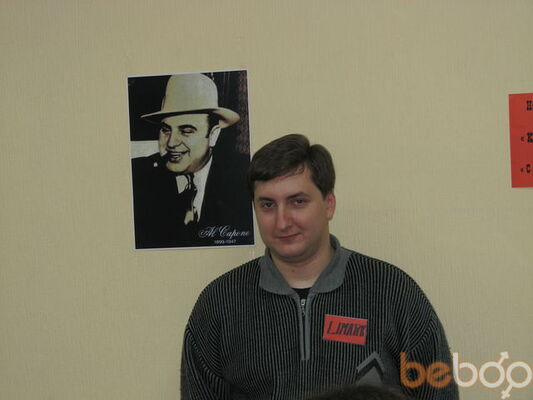Фото мужчины LIMARK, Луганск, Украина, 38
