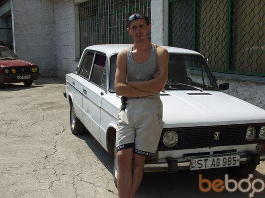 Фото мужчины sergiu, Страшены, Молдова, 45
