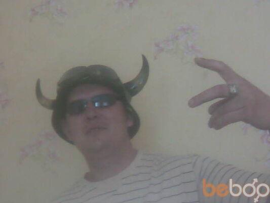 Фото мужчины Alkash88, Могилёв, Беларусь, 33