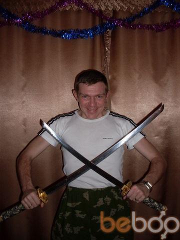Фото мужчины hunter, Саратов, Россия, 38