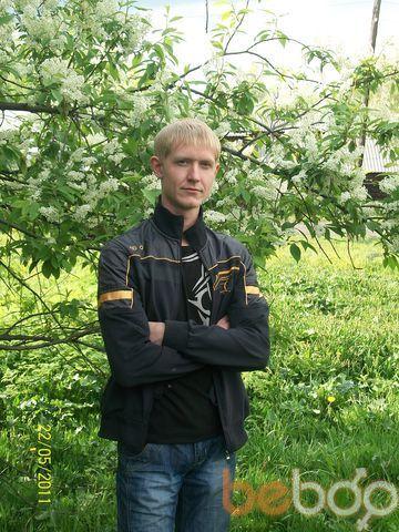Фото мужчины 1Romantik1, Прокопьевск, Россия, 28