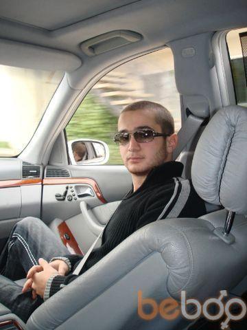Фото мужчины армянин, Glendale, США, 27