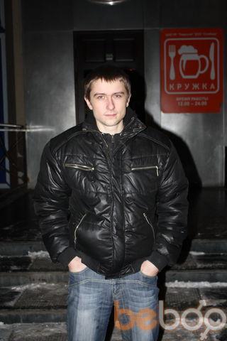Фото мужчины СергеичЪ, Электросталь, Россия, 27