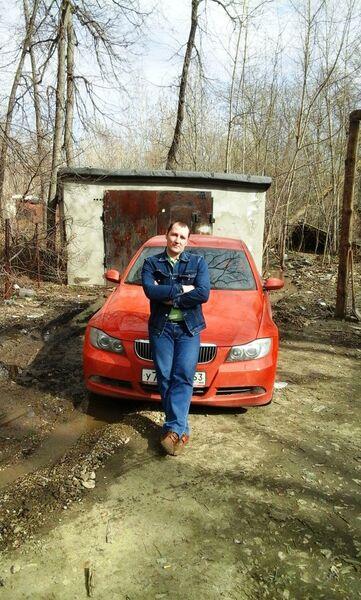 Фото мужчины вячеслав, Самара, Россия, 40