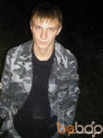 Фото мужчины dardar, Донецк, Украина, 32