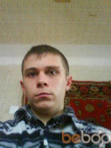 Фото мужчины Дизель, Таганрог, Россия, 25