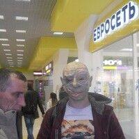 Фото мужчины Александр, Ульяновск, Россия, 25