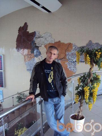 Фото мужчины Влад, Северск, Россия, 46