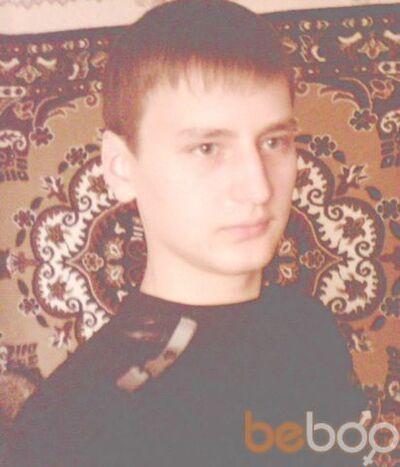 Фото мужчины chicony, Кременчуг, Украина, 25